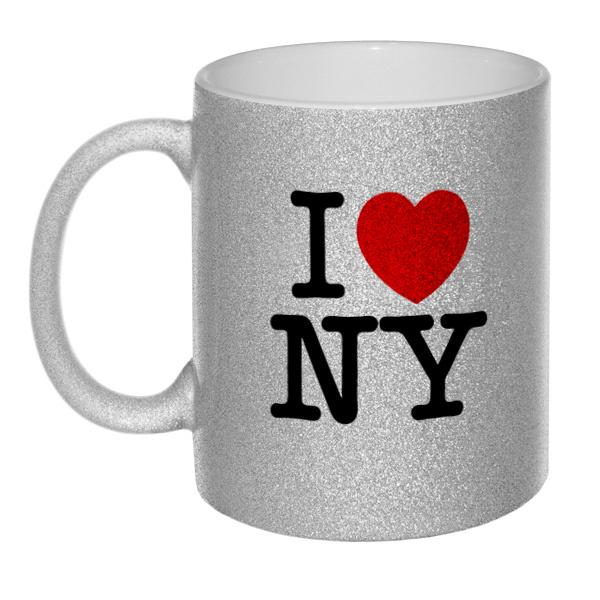 Кружка глиттерная I love NY