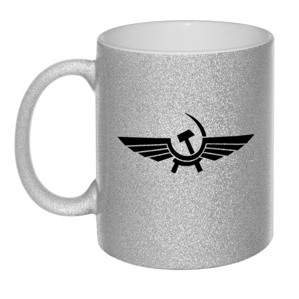 Кружка глиттерная Аэрофлот СССР