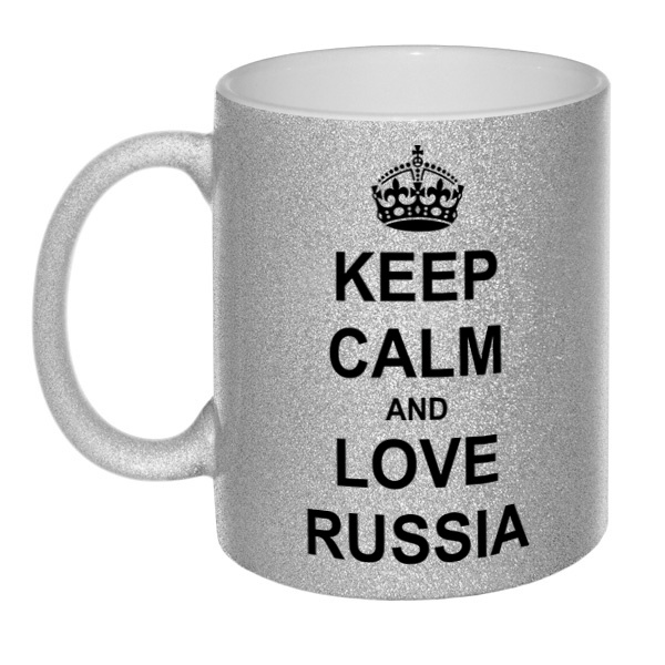 Кружка глиттерная Keep calm and love Russia